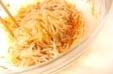 糸コンの酢の物の作り方1