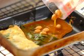 大豆とシソの卵焼きの作り方3