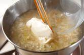 おジャコと豆腐の麦飯おじやの作り方3