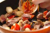砂肝のピリ辛炒めの作り方6