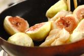 イチジクとホタテのバターソテーの作り方2