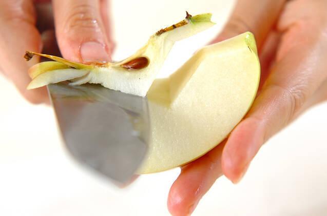 リンゴの作り方の手順1