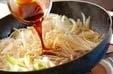 鶏肉のすき焼き風煮物の作り方2