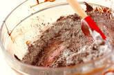 大人のフォンダン風ショコラの作り方13