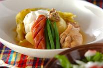 ゴロゴロ野菜のスープ煮