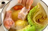 ゴロゴロ野菜のスープ煮の作り方2