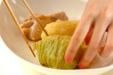 ゴロゴロ野菜のスープ煮の作り方3