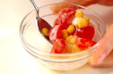 プチトマトとコーンのサラダの作り方2