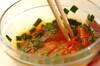 キムチとニラの卵焼きおにぎらずの作り方の手順1