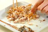 アジの干物混ぜご飯の作り方1