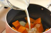 カボチャのミルク煮の作り方1