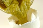カボチャのモンブランクリームパフェの作り方5