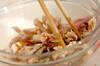 焼きシイタケとささ身の和えものの作り方の手順3