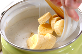 タピオカココナッツの作り方1