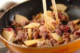 タケノコと牛肉の甘みそ炒めの作り方1