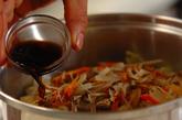 白菜と油揚げの煮物の作り方2