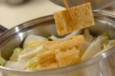 白菜と油揚げの煮物の作り方1