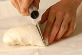 ブレッチェンの作り方10