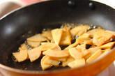 タケノコのおかか和えの作り方2