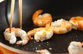 エビとジャガイモのチリ炒めの作り方6
