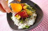 アボカドとマグロの丼の作り方2