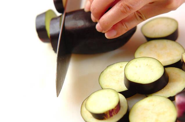 ナスのチーズマリネの作り方の手順1