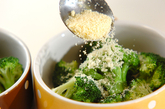 ブロッコリーのチーズ焼きの作り方1