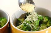 ブロッコリーのチーズ焼きの作り方2