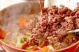 牛肉のソース炒めの作り方9