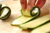 ズッキーニのフリットの作り方2