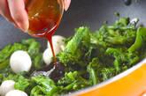 タコの中華炒めの作り方4