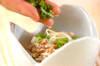 納豆のひとくち素麺の作り方の手順4