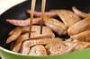 手羽のパイナップル煮の作り方の手順6