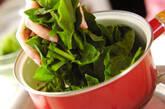 ホウレン草の豆乳スープの作り方4