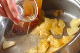 リンゴのマフィンの作り方2