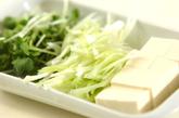 豆腐のふんわり卵汁の下準備2