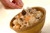 鮭とカブとシメジの炊き込みご飯の作り方3
