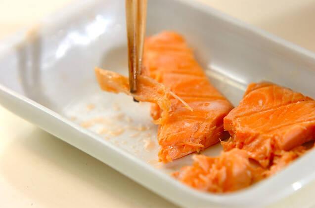 鮭とカブとシメジの炊き込みご飯の作り方の手順1