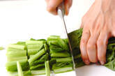 麩と青菜のサッと煮の下準備2