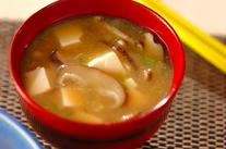 シイタケのみそ汁