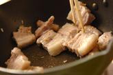 豚肉と大根のオイスター煮の作り方1