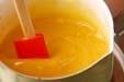 鶏肉のオレンジソースの作り方1