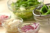 炒めベーコンと豆腐のサラダの下準備1