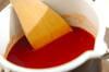 トマトつけダレ素麺の作り方の手順1
