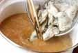 カキとセリのみそ汁の作り方1