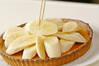 チョコバナナタルトの作り方の手順14