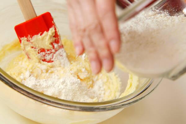 チョコバナナタルトの作り方の手順5