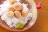 塩炒りギンナンの作り方の手順