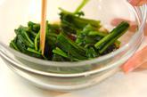 ホウレン草と春菊のお浸しの作り方1