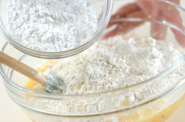 炊飯器でサツマイモケーキの作り方の手順4